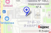 Схема проезда до компании ТФ ОНИКС-КНИГА в Москве