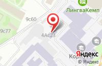 Схема проезда до компании Московские Чайные в Москве