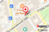 Схема проезда до компании Неотропик в Москве