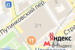 Схема проезда до компании Burger Heroes в Москве