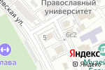 Схема проезда до компании Дарси в Москве
