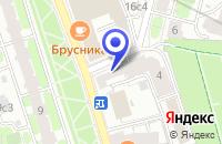 Схема проезда до компании АПТЕЧНЫЙ ПУНКТ ВИК МФД в Москве