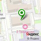 Местоположение компании ТулаСпецМеталл
