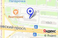 Схема проезда до компании ДИЗАЙН-СТУДИЯ АВТОГРАФ в Москве