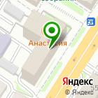 Местоположение компании АльпПромСтрой