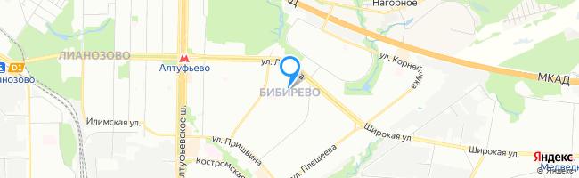 район Бибирево