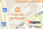 Схема проезда до компании Boy Cut в Москве