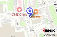 Схема проезда до компании КОМПЬЮТЕРНЫЙ МАГАЗИН ЩЕДРИН С.И. в Москве