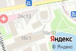 Схема проезда до компании American Orthodontics Group в Москве