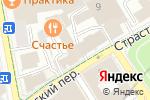 Схема проезда до компании Личный повар в Москве