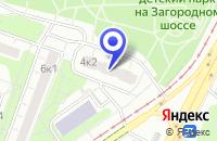 Схема проезда до компании АПТЕКА ЗАМ ФАРМ в Москве