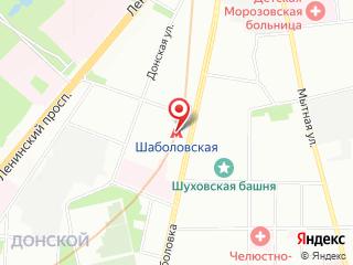 Ремонт холодильника у метро Шаболовская