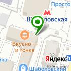 Местоположение компании ТВОЯ ЗАЩИТА