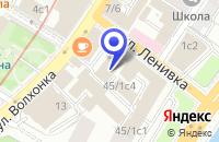 Схема проезда до компании ЛИЗИНГОВАЯ КОМПАНИЯ РУССКИЙ ЛИЗИНГ в Москве