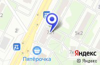 Схема проезда до компании ПАРФЮМЕРНЫЙ МАГАЗИН COLOURS&BEAUTY в Москве