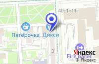 Схема проезда до компании МЕБЕЛЬНЫЙ МАГАЗИН ШЕЙНА в Москве