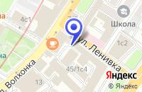 Схема проезда до компании БАНК ДОЛГОСРОЧНОГО КРЕДИТОВАНИЯ в Москве