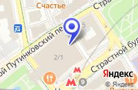 Схема проезда до компании КБ ИНТЕРХИМБАНК в Москве