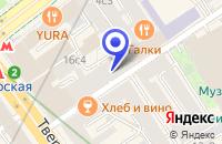 Схема проезда до компании ГРУППА КОМПАНИЙ ВИТАЛИ в Москве