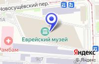 Схема проезда до компании ПКФ CHECKPOINT в Москве