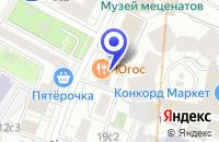 Схема проезда до компании КОНСАЛТИНГОВАЯ ФИРМА ПМ КОНСАЛТИНГ в Москве