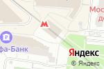 Схема проезда до компании Станция Чертановская в Москве