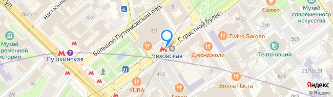 метро Чеховская