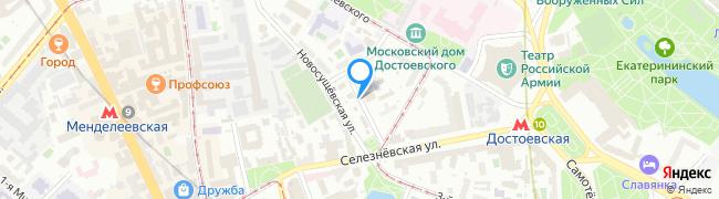 переулок Чернышевского