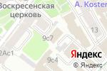 Схема проезда до компании Store Xiaomi в Москве