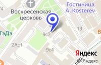 Схема проезда до компании НП НАУЧНО-ОБРАЗОВАТЕЛЬНЫЙ ФОРУМ ПО МЕЖДУНАРОДНЫМ ОТНОШЕНИЯМ в Москве