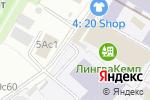 Схема проезда до компании Энерго Трейд в Москве