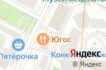 Схема проезда до компании Социально-политические науки в Москве