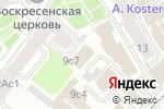 Схема проезда до компании Humpty Dumpty в Москве