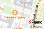 Схема проезда до компании Бухгалтер плюс в Москве
