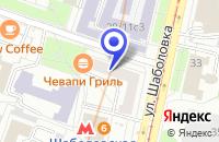Схема проезда до компании БАГЕТНАЯ МАСТЕРСКАЯ АРТ-МАСТЕР в Москве