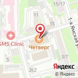 ПАО МРСК Центра