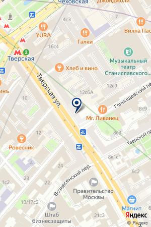 ТУРИСТИЧЕСКАЯ КОМПАНИЯ AEROS TRAVEL на карте Москвы