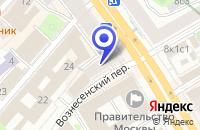 Схема проезда до компании МАГАЗИН ОБУВИ РАНДЕВУ в Москве