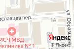 Схема проезда до компании Штетл в Москве