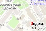 Схема проезда до компании Центр специального назначения вневедомственной охраны Министерства Внутренних Дел Российской Федерации в Москве