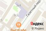 Схема проезда до компании Ассоциация Молодых Предпринимателей России в Москве