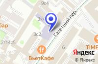 Схема проезда до компании НАЦИОНАЛЬНАЯ ГИЛЬДИЯ ПРОФЕССИОНАЛЬНЫХ КОНСУЛЬТАНТОВ в Москве