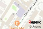 Схема проезда до компании 2do2go.ru в Москве