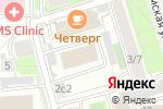 Схема проезда до компании ФИЛЛИНГ в Москве