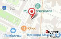 Схема проезда до компании Туркуаз в Москве