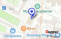 Схема проезда до компании КБ ОБИ-БАНК в Москве