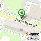 Местоположение компании ЭкспертСтройПроект