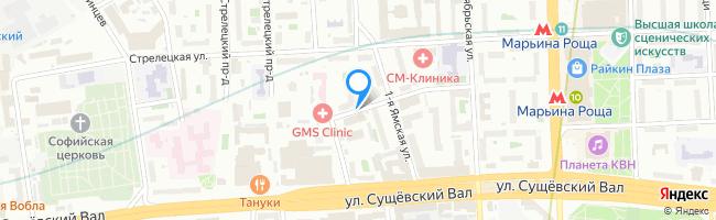 улица Ямская 2-я