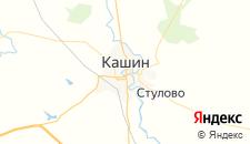 Отели города Кашин (Тверская область) на карте