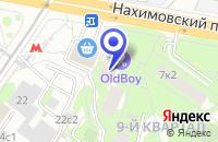 Схема проезда до компании АПТЕЧНЫЙ ПУНКТ СУПЕРМЕД в Москве